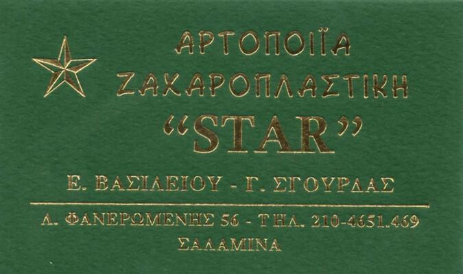 card-027