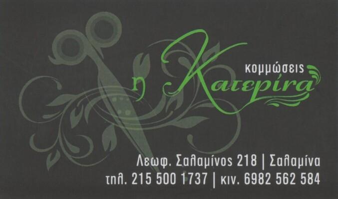 card-052