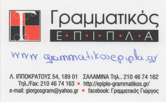 card-057