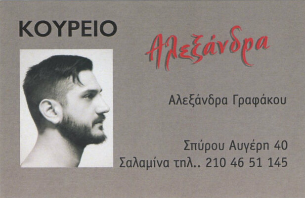card-058