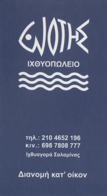 card-070