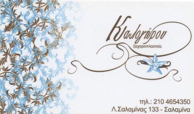 card-096