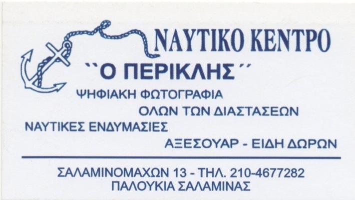 card-112