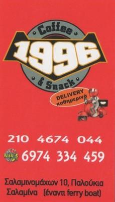 card-116