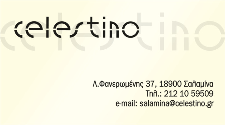 card-164