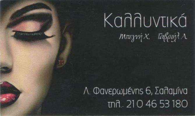 card-180
