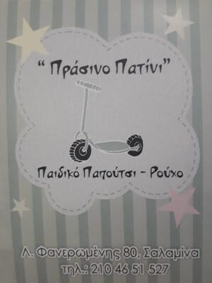 card-199