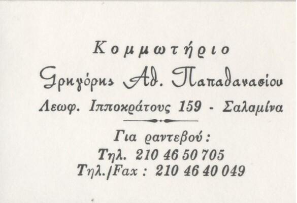 card-211