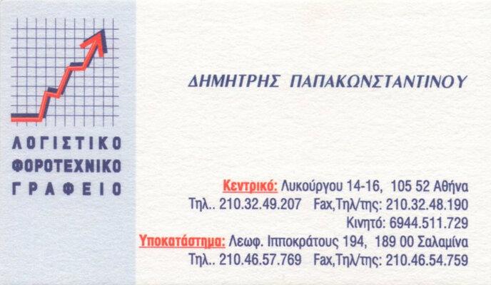 card-213