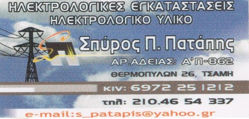 card-218