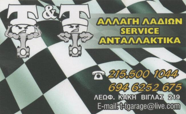 card-239