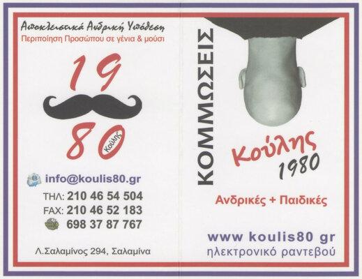 card-262