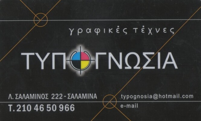 card-272